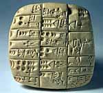 cuneiformtabletsm