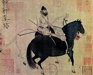 """""""Walking the Horse"""" - Han Gan (chinapage.com)"""
