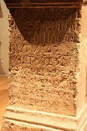 Acta Senatus Tablet